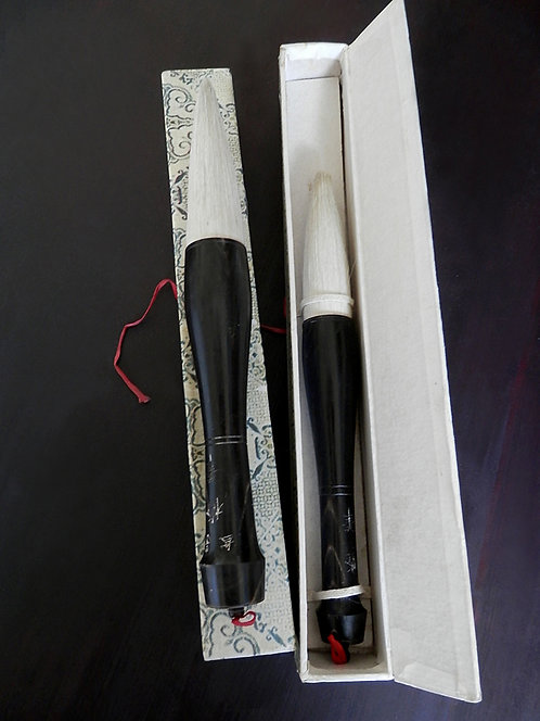 Chinese Caligraphy Brush