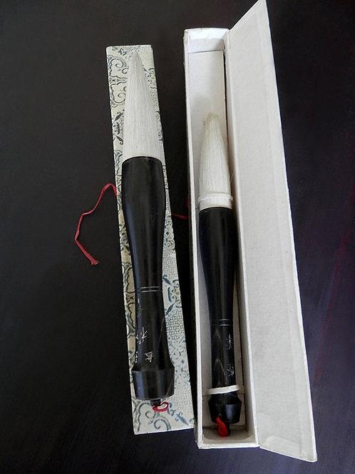 Chinese Caligraphy Brush