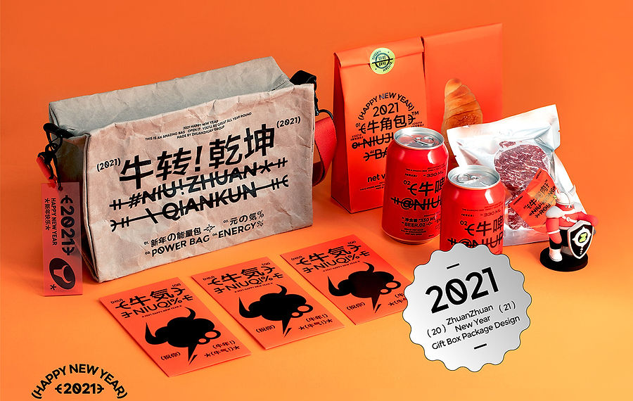 ZhuanZhuan's Lunar New Year Gifts Inspired By The Viking Spirit