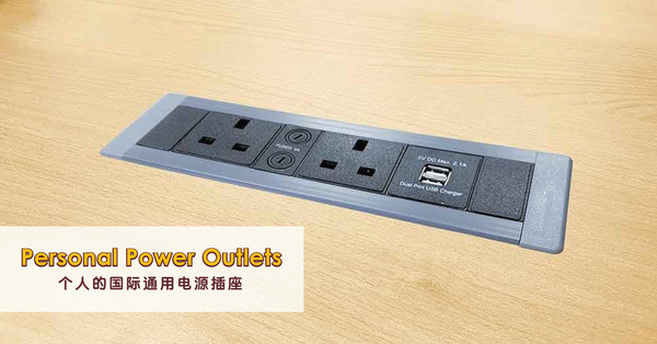 Personal Power Outlets