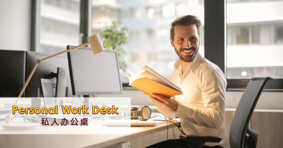 Personal Work Desk