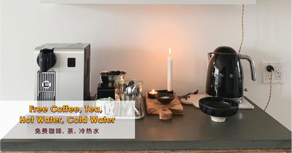 Free Coffee, Tea, Hot Water, Cold Water