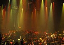 the-city-discotheque-600x420