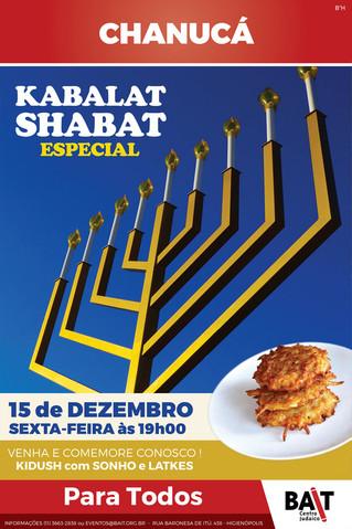 Chanucá - Kabalat Shabat