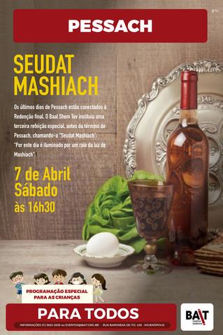 Pessach - Seudat Mashiach