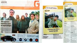 Sala Vip: Gazeta do Povo