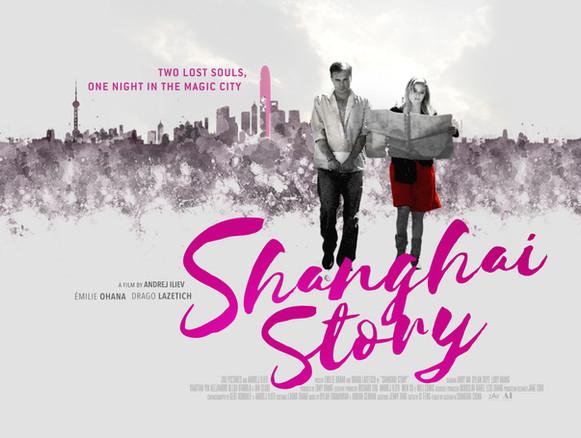 SHANGHAI_STORY_QUAD new tagline_07.jpg