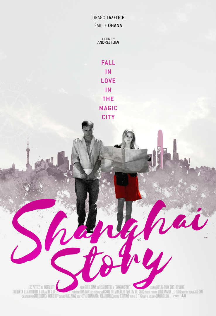 Shanghai Story poster portrait