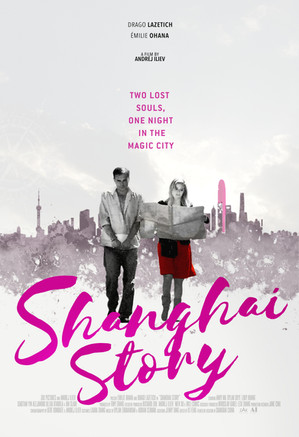 SHANGHAI_STORY_1SHEET_07new tagline.jpg