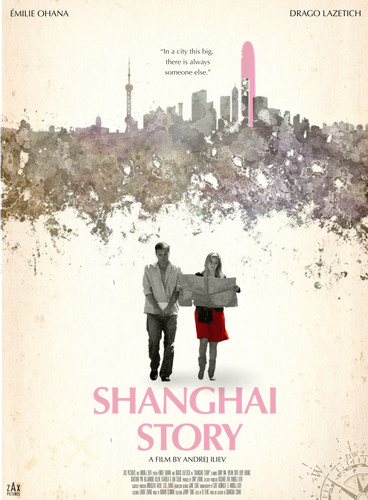 SHANGHAI STORY POSTER EN2