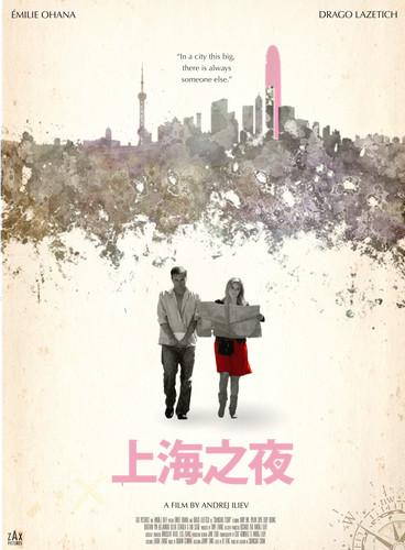 上海之夜-竖版中文海报.jpg