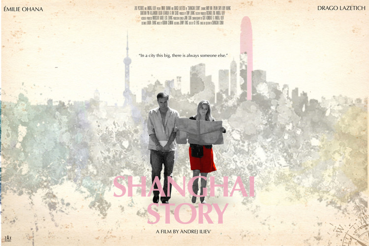 SHANGHAI STORY POSTER EN1