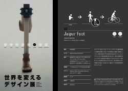 Exhibition BOP-design