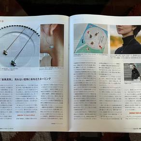「金魚真珠」が日経デザインの表紙に
