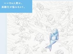 WWF JAPAN [Dugong says…]