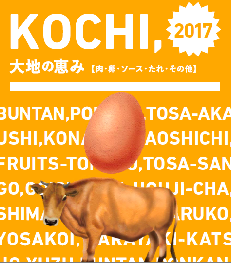 aka-ushi