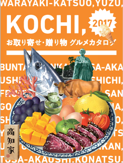 KOCHI sawachi ryo-ri
