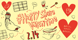 Happy Share Valentine