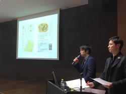 Branding seminar