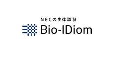 NECの生体認証