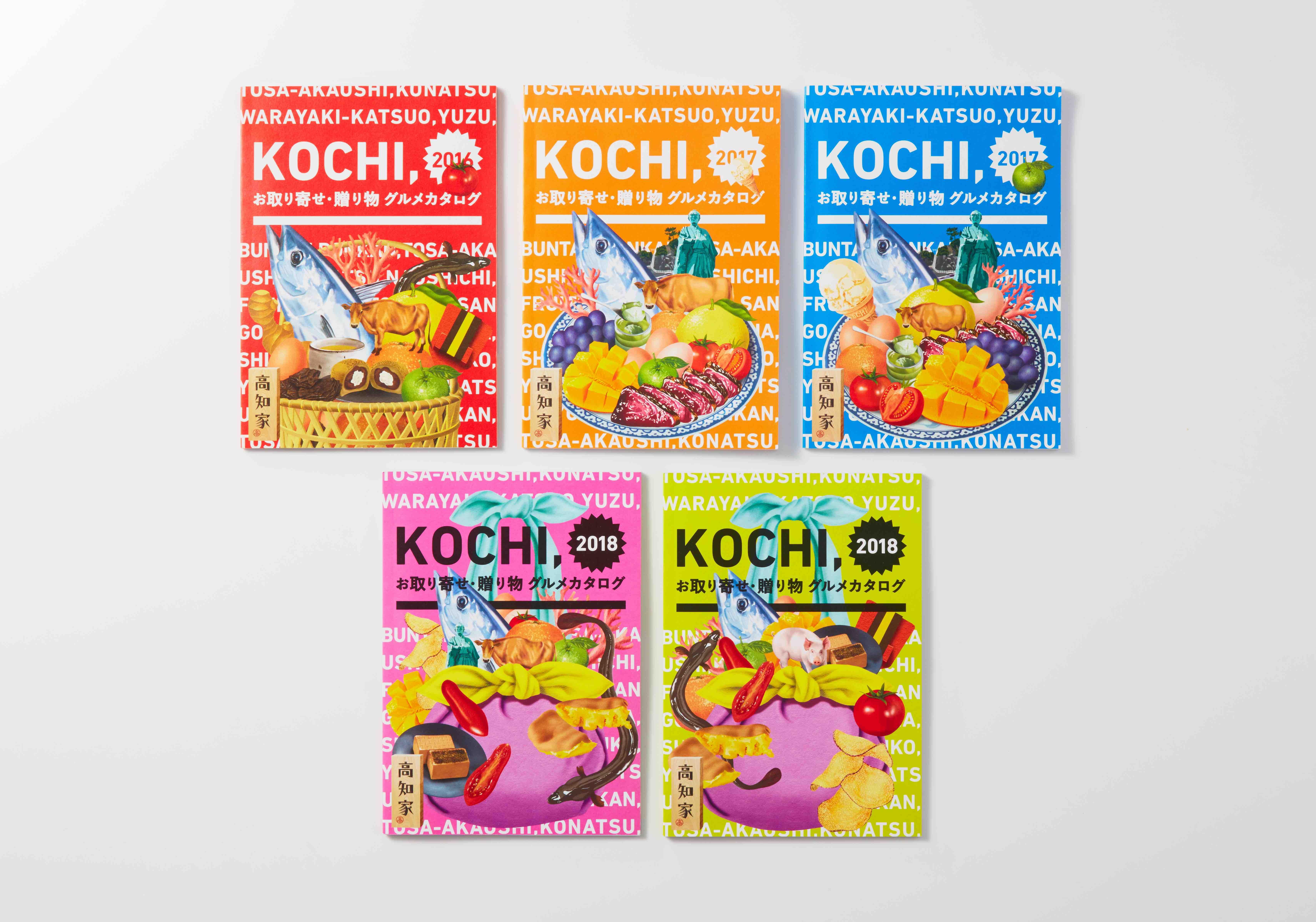KOCHI高知県