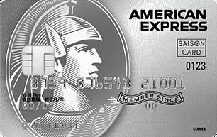 セゾン・アメリカン・エキスプレスカード RCM企画、脚本、演出