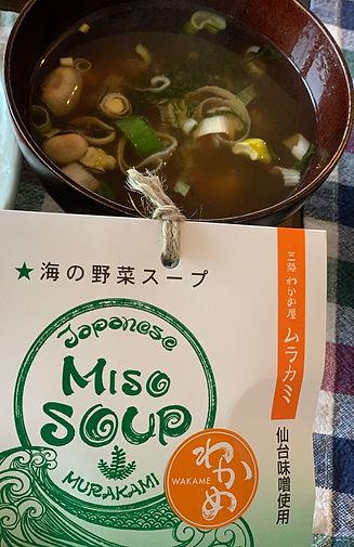 三陸海藻わかめ.jpg