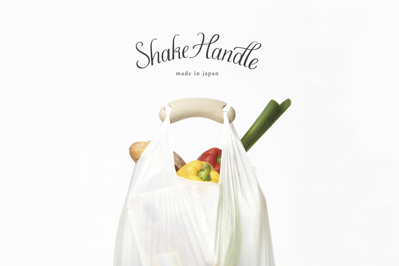 ShakeHandle