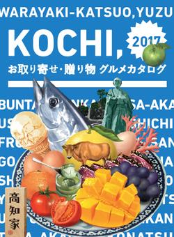 Sawachi ryo-ri