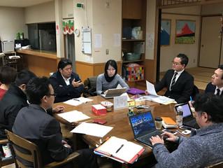 H29年1月・2月・3月の運営委員会
