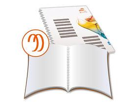 Broschüren mit Wire-O-Bindung - jetzt drucken - Angebot anfragen