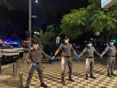 שוטרים עלייך תל אביב