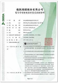 NCC-01.jpg