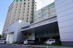 聯新國際醫院