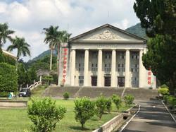 臺北榮譽國民之家