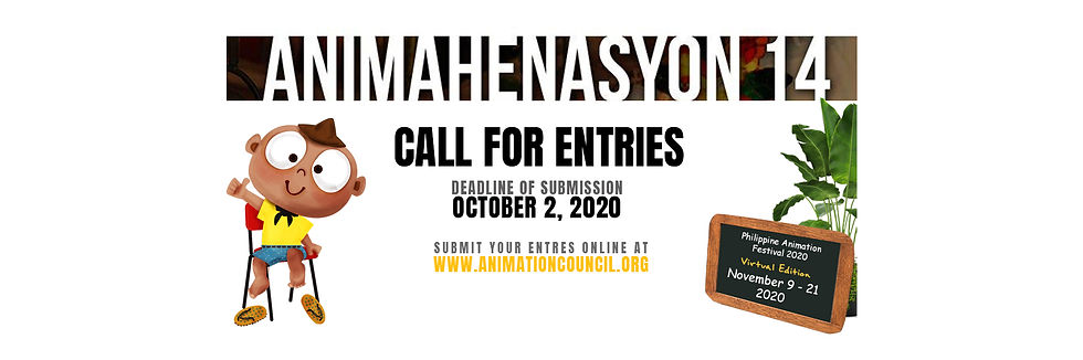 Save the Date_Ani 2020 Call for Entries