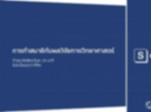 S_culture-Meditation-01-800x490.jpg
