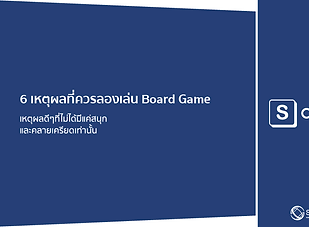 S_Culture-Board-game-01.png
