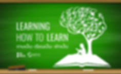 Sertis_Learning-how-to-learn-01-800x490.