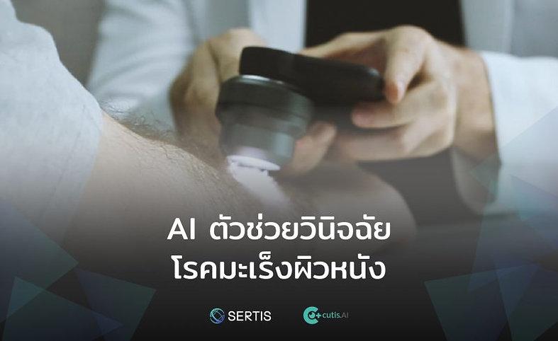 AI00001-02-800x490.jpg