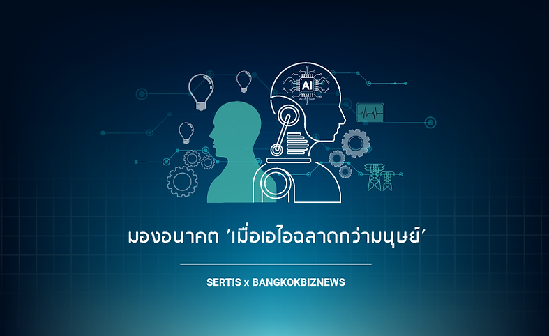 BKKBIZ_AI-future-03.png