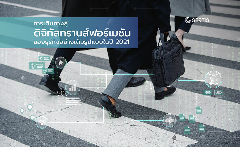 FN-Sertisx-Bkkbiz-Feb2020-DigitalTranfor