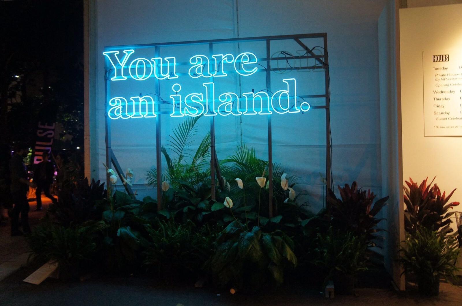 You are (on) an island, PULSE Art