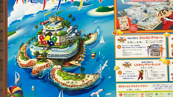 【KensukeTakahashi】 WORLD PORTERS yokohama campaign「ハッピーアイランドリゾート」