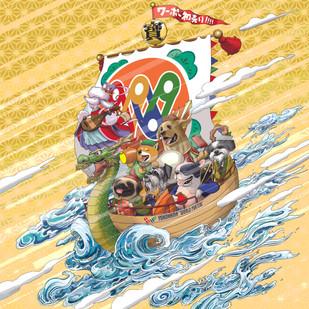 【KensukeTakahashi】横浜ワールドポーターズ様 新春キャンペーン 戌年イラストを提供させていただきました