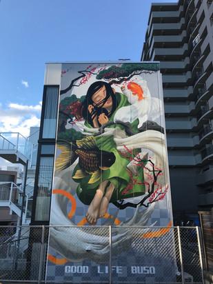 【KensukeTakahashi】Mural [LIBRARY&HOSTEL BUSOAN machida]