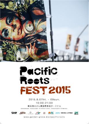 【PacificRoots FEST 2015 開催決定!  & PacificRootsシリーズ第5弾発売決定!】