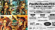"""「オセアニア・太平洋諸島の、アイランドグッドミュージックを通じた文化交流野外フェスト」 """"PacificRoots FEST""""開催決定!!"""