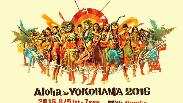 【Dragon76】《Aloha YOKOHAMA 2016》メインビジュアル