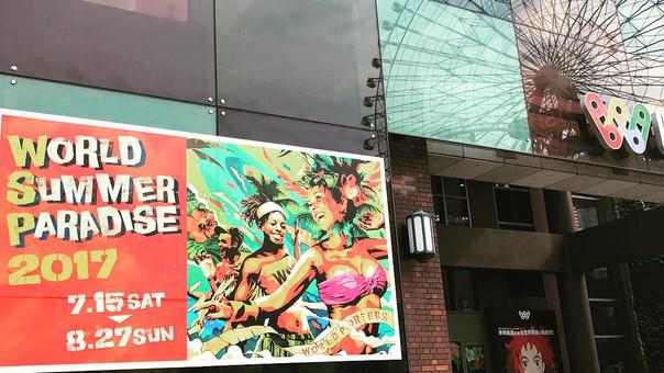"""【DRAGON76】横浜ワールドポーターズ 様 """"WORLD SUMMER PARADISE 2017"""" メインビジュアルイラストを提供させていただきました"""
